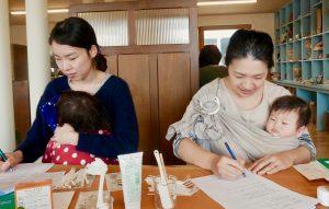 ママと子供のメディカルアロマテラピー教室