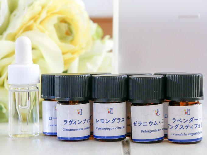 基本の精油8種セット