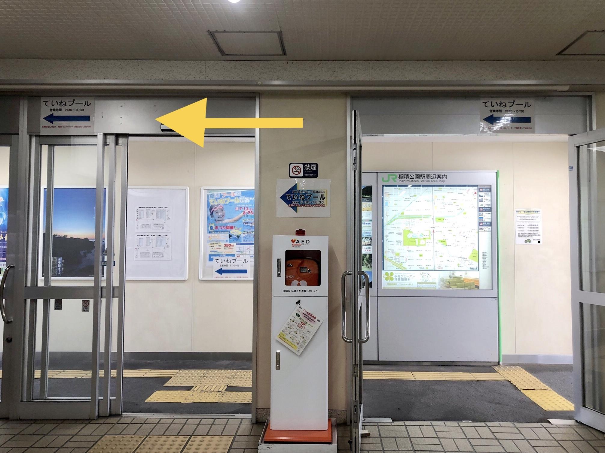 稲積公園 駅経路案内